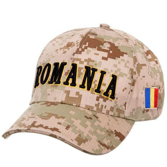 Imagine SAPCA ROMANIA DELUXE DESERT STORM 100% Bumbac